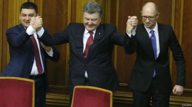 Рада утвердила новый состав Кабмина - Цензор.НЕТ 2859