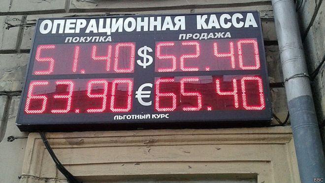 Пунктам обмена валют приходится менять текущий курс практически каждый день