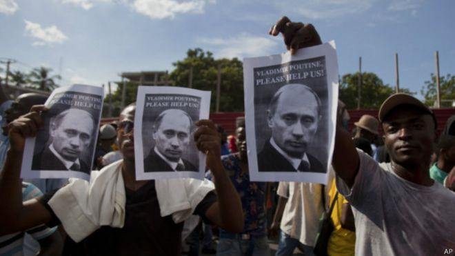 Владимр Путин, пожалуйста, помоги нам!