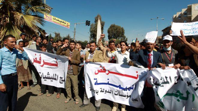 المسلحون الحوثيون يسيطرون على منطقة أرحب الاستراتيجية شمال صنعاء
