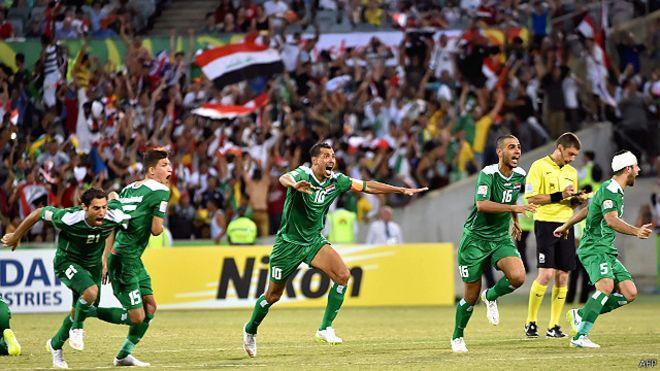 العراق تأهل لملاقاة كوريا الجنوبية في نصف النهائي