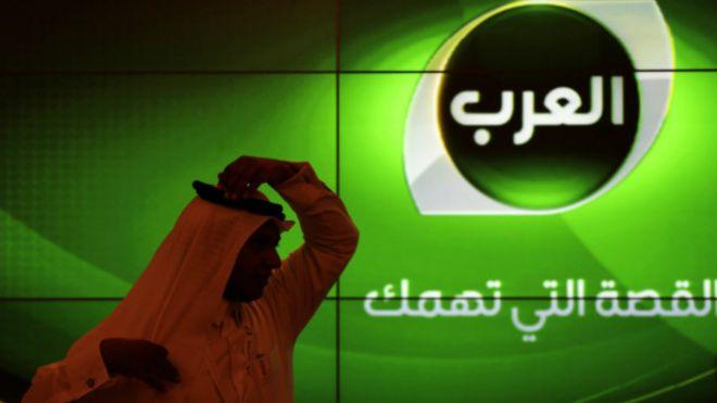 قناة العرب الفضائية