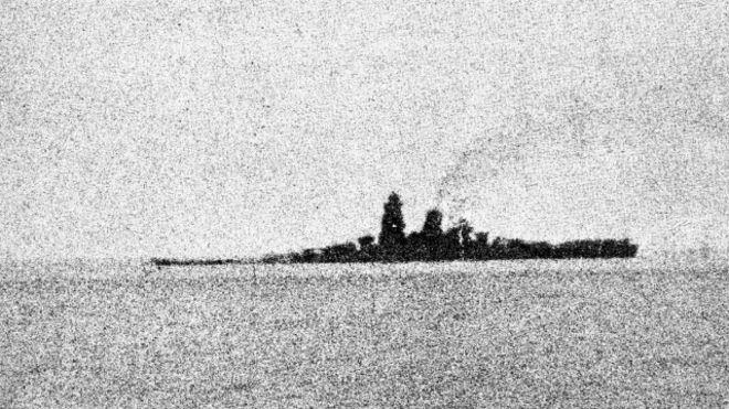 Kapal Musashi