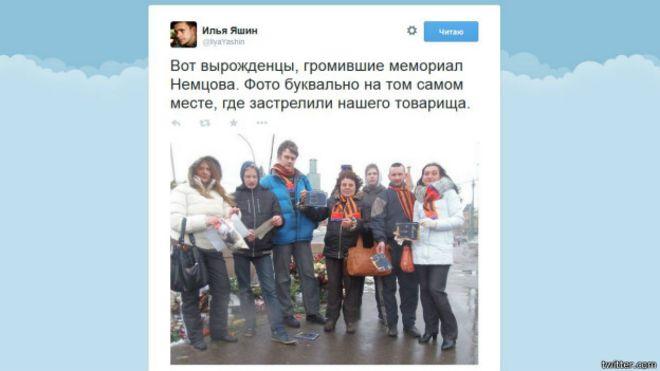 Мемориал Немцову