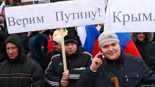 Митинг в честь аннексии Крыма, март 2014