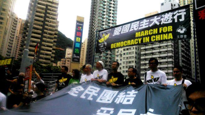 香港支联会各领导人在香港湾仔带领游行队伍出发(BBC中文网图片31/5/2015)