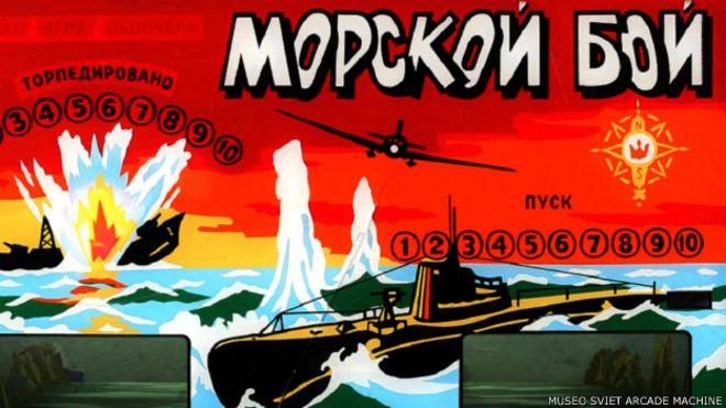 El Museo de las Máquinas Recreativas Soviéticas, con sede en Moscú, permite jugar a estos viejos juegos.