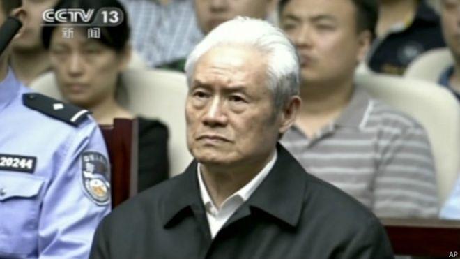 चीन: पूर्व सुरक्षा प्रमुख को उम्र कैद