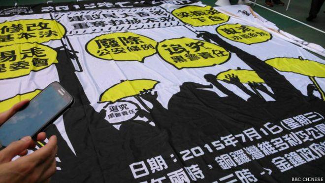 """今年香港七一大游行以""""建设民主香港,重夺我城未来""""为题(BBC中文网记者蔡晓颖摄)。"""
