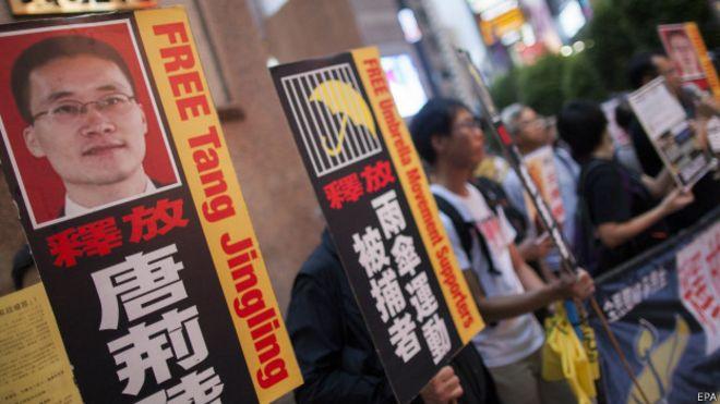 中国网络自由观察:中国律师唐荆陵煽动颠覆政权案在广州宣判