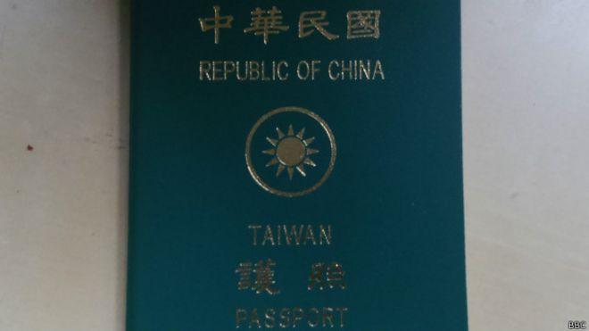 聯合國:台灣護照被拒是「單一事件」