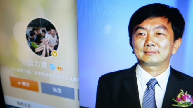 信力建在新浪微博上的头像照片(BBC中文网图片7/9/2015)