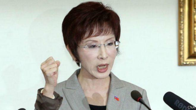 台灣中選會公布總統及立委選舉時程