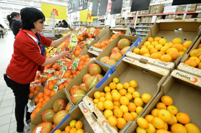 Супермаркет в Москве