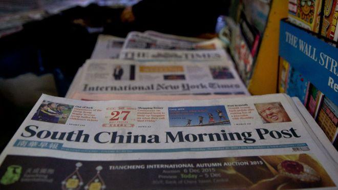 香港报摊售卖《南华早报》