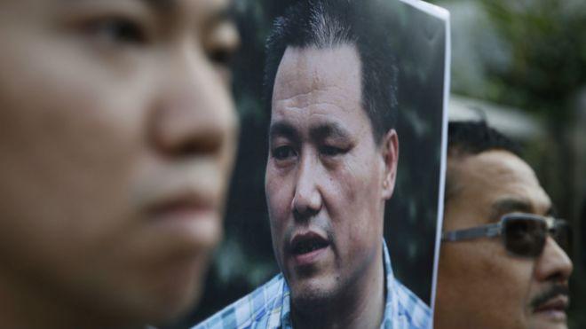 香港声援浦志强民众为其受审抗议(15/12/2015)