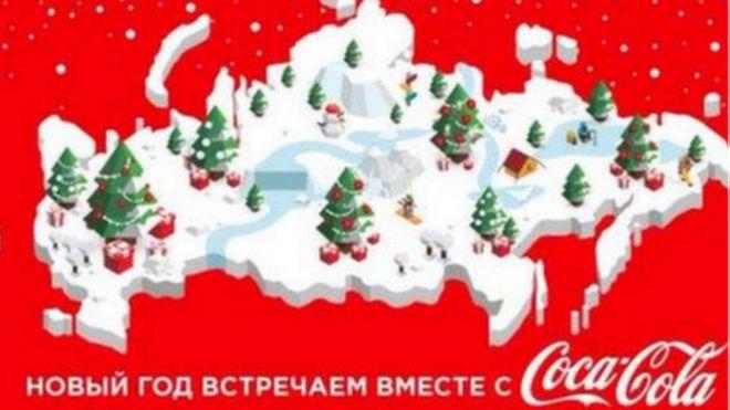 """Лавров: """"Coca-Cola уже признала Крым российским"""" - Цензор.НЕТ 3068"""