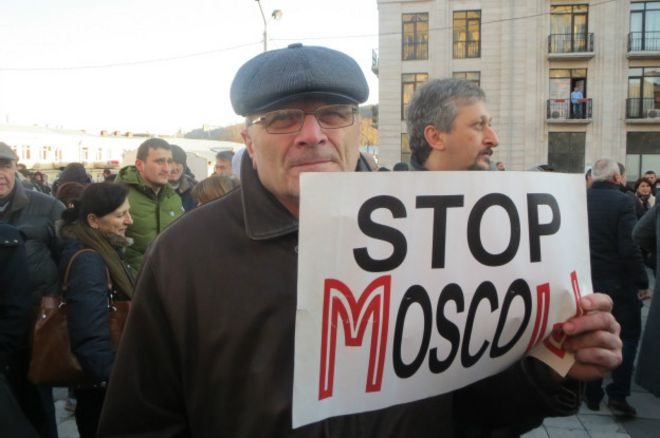 Акция протеста в Тбилиси 16 января 2016 г.