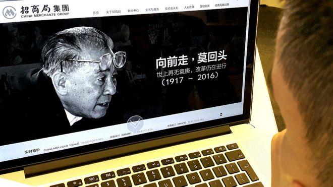 招商局网页刊登袁庚讣告(BBC中文网图片31/1/2016)