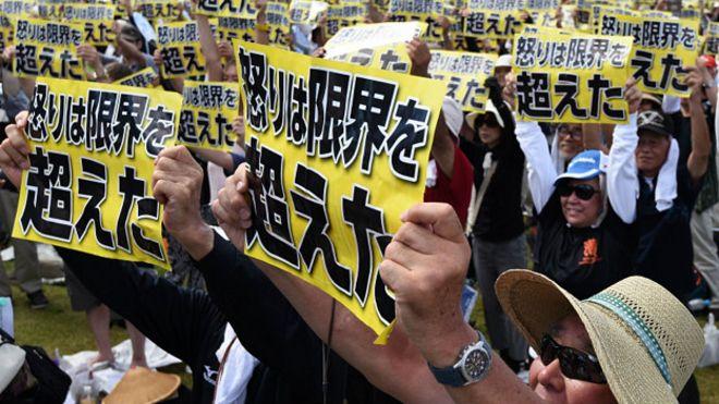 Демонстрация на Окинаве