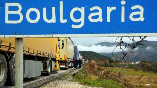 http://ichef.bbci.co.uk/news/ws/660/amz/worldservice/live/assets/images/2016/07/07/160707092041_bulgaria_turkey_border_624x351_getty_nocredit.jpg