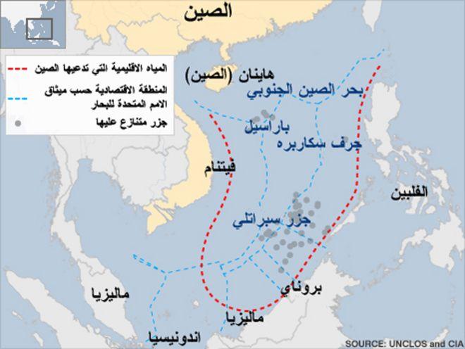الصين تحذر واشنطن الاقتراب مناطق 160712100842_south_china-sea_1_466-1.jpg