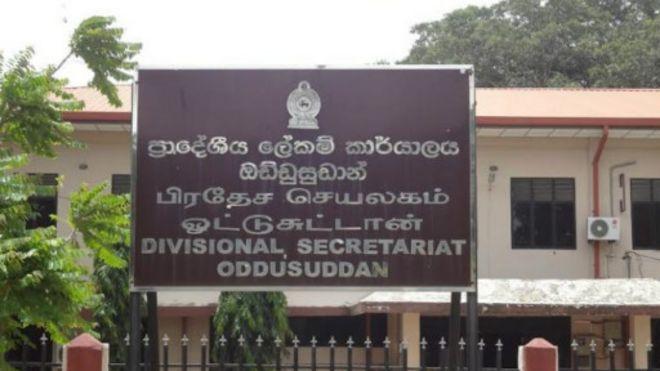 160730165026_srilanka_war_crime_512x288_
