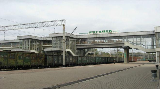 иша в залі: вокзал Луганська у фото