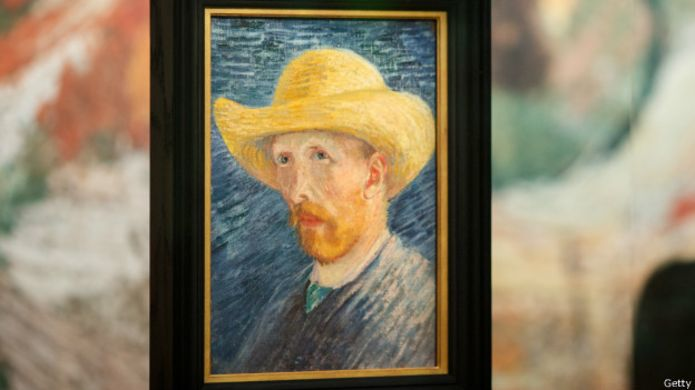 """Винсент Ван Гог. """"Автопортрет"""""""