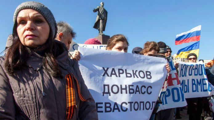 СБУ на Харьковщине предотвратила попытку расшатать ситуацию под прикрытием железнодорожного форума - Цензор.НЕТ 6206