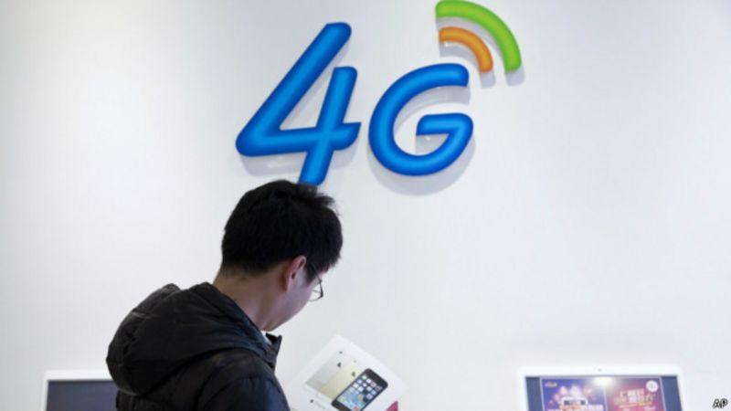Conexión en 4G