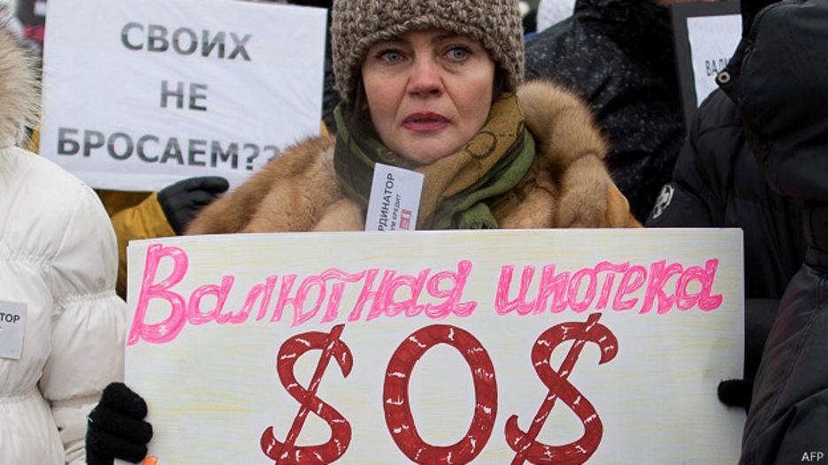 Protesta en Rusia