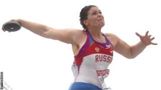 Darya Pishchalnikova of Russia competes in the women's discus throw