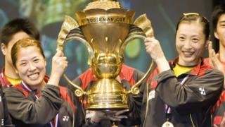 China won the Sudirman Cup when it was held in Glasgow in 2007