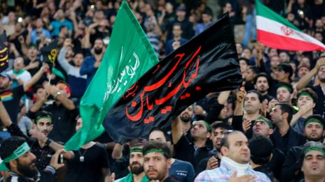 Iran fans at match v South Korea