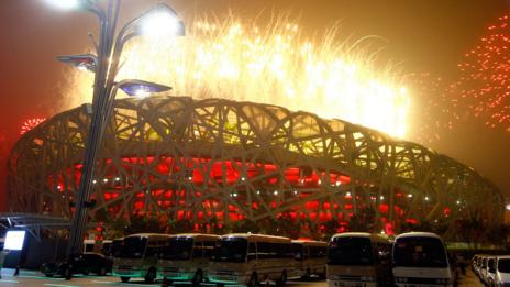 Bird's Nest Stadium in Beijing, China