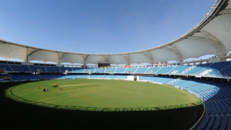 The Dubai Cricket Ground