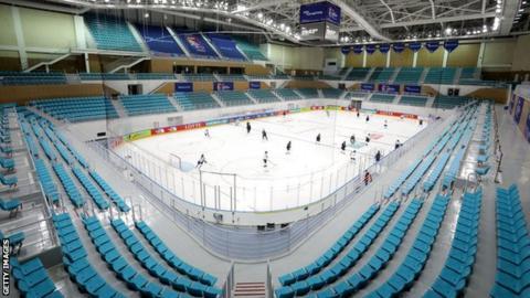 Kwandong Hockey Centre