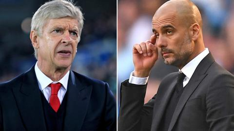Wenger and Pep Guardiola