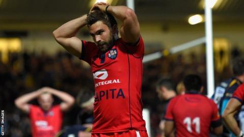 Bristol lose play-off final