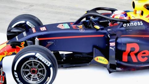 Halo Red Bull