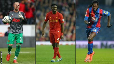 Victor Valdes, Kolo Toure and Emmanuel Adebayor