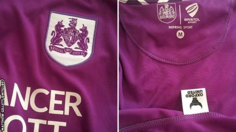 Bristol City kit
