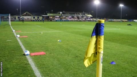 Solihull Moors ground