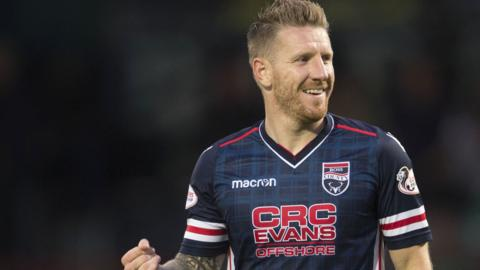 Ross County's Michael Gardyne celebrates scoring the vital penalty