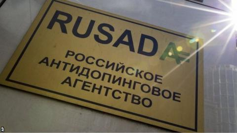 The sign outside the headquarters of Russia's anti-doping agency, Rusada
