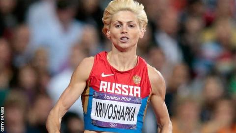 Russia Loses 2012 Olympic Silver in Women's 4×400 Relay