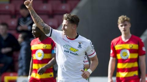 Josh Meekings celebrates his goal for the visitors at Firhill