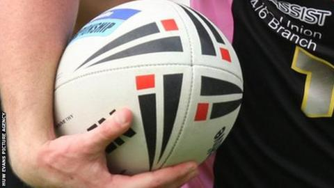 Stock image of rugby ball