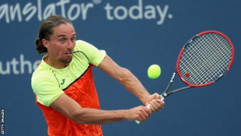 Alexandr Dolgopolov match under investigation over betting patterns